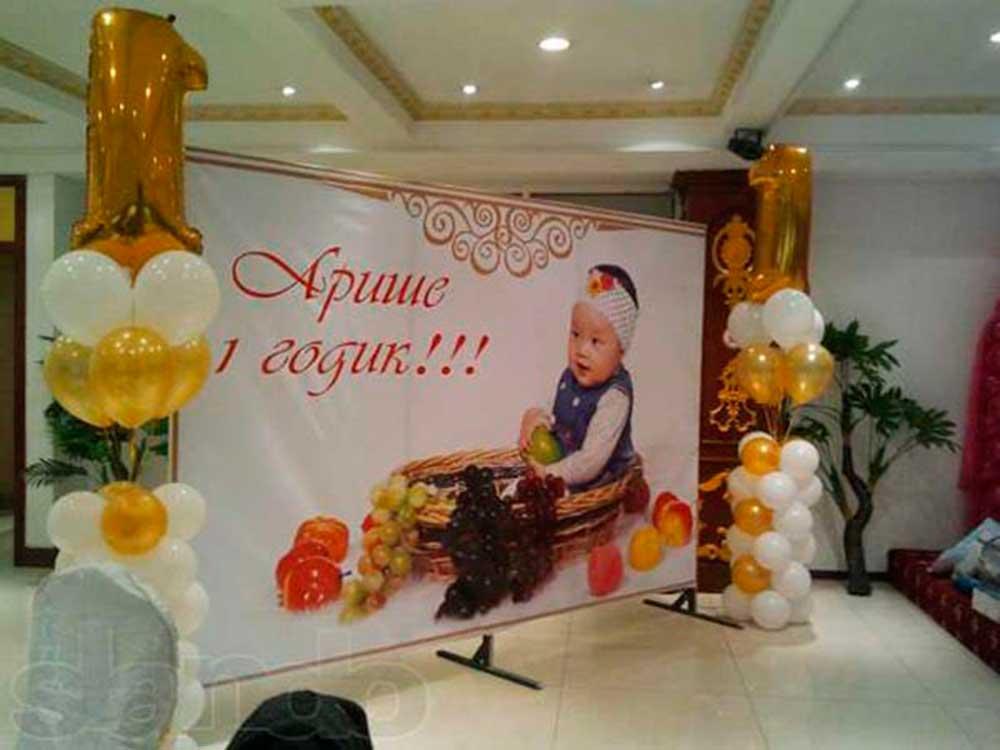 Баннеры на день рождения ребенка